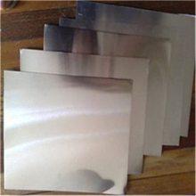 7005高强度铝板焊接性能好易切削