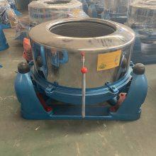伊丽莎SS755-500型号工业脱水机 甩干机 三足离心机 不锈钢脱水机