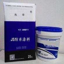 四川成都JS/K11防水涂料厂家