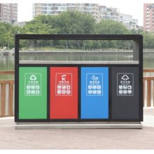 厂家直销河南分类垃圾桶 、郑州户外垃圾桶 4分类3分类钢板垃圾箱