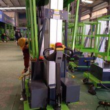 山东航天铝合金升降机 电动液压升降台 移动式升降机