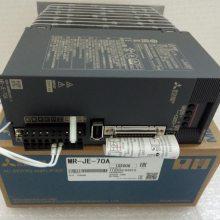三菱伺服驱动器MR-JE-10A,JE-20A,JE-100A,JE-200A,JE-300A供应