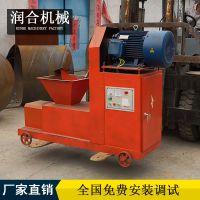供应50制棒机 炭粉制棒机 润合木炭机设备价格到底