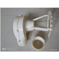 冷却塔喷头质量材质 不锈钢螺旋喷头4分 各种规格销售 品牌华庆