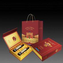 厂家定做面膜盒天地盖礼盒 护肤品套装盒 书型礼品盒定制