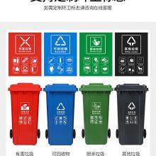 河南垃圾桶厂家 环卫240L特厚挂车分类垃圾桶 小区环保塑料垃圾箱