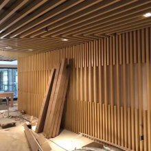 转印木纹铝单板吊顶铝天花||外墙装修木纹铝单板厂家