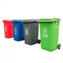 120L垃圾桶眉山加厚挂车环卫垃圾桶价格 240L带盖闭合防臭塑料垃圾桶厂家