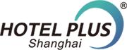 上海国际酒店及商业空间博览会