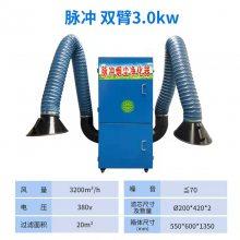 定制焊烟净化器 焊烟处理器 环保脉冲空气净化器