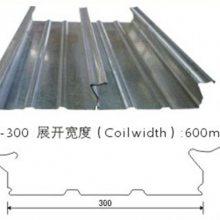 扬州供应镀锌楼承板YX95-300闭口压型钢板厂家