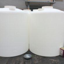 怀远肥料桶1500L水箱/六安塑料储罐(1.5吨)
