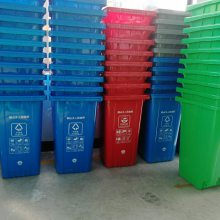 邵阳环卫垃圾桶厂家湖南利鑫塑料