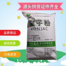 L-苯丙氨酸食品中营养用飞庆生物科技强化增补剂