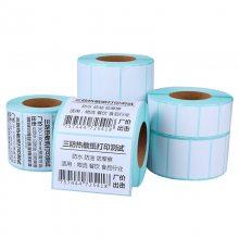 三防热敏标签纸不干胶打印纸热敏条码纸定制热敏打印纸