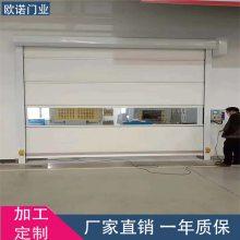 水泥厂快速感应卷帘门 防尘PVC基布快速升降门 自动防尘卷帘门