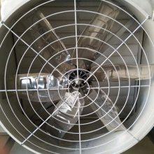 养殖场玻璃钢风机厂家 1260型工业风机排风扇 玻璃钢风机排风扇