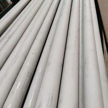 不锈钢换热管0Cr18Ni9邢台压力容器热交换器管厂家价格
