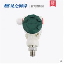 昆仑海岸 小巧防护型压力液位变送器 JYB-CO-CAGZG 压力传感器 数字显示,内置按键,