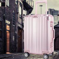 20/24寸商务拉杆箱现货男女通用精美旅行箱静音万向轮铝镁合金登机箱