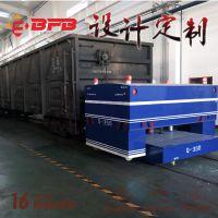 钢厂转运150吨蓄电池过跨车 轨道电动平车 车间过跨平板车现场调试