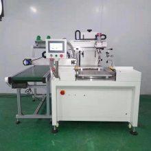 唐山市手提袋丝印机唐山鞋垫网印机皮革布料全自动丝网印刷机