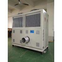供应-10℃~15℃冷风机专业品牌海菱克冷风机厂家