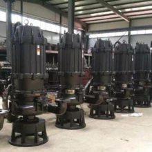 洗沙潜污泵A颍州洗沙潜污泵AZJQ100-10-7.5叶轮可以定做