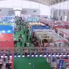 2021第六届东北沈阳***孕婴童产品博览会