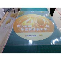 南山厂家定制双面打印uv彩白彩贴纸 超透立体感强 新发现喷绘