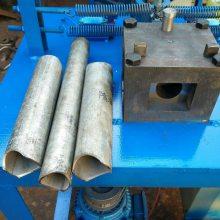 威凯不锈钢管电动冲弧机 38圆管对接电动切弧口机 电动冲弧机厂家