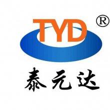 泰元达(郑州)智能设备制造有限公司