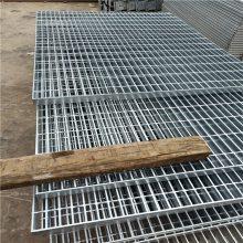 泰江平台踏步板 镀锌钢格栅板 热镀锌钢格板批发