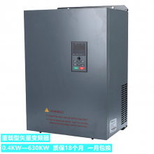 风机水泵变频器 90K YJX-B-090G/110PT4 提供技术支持