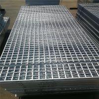 钢格栅价格 雨水篦子格栅板 楼梯踏步板