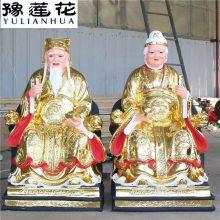 土地公土地婆佛像土地庙塑像摆件福德正君彩绘地主财神河南佛像雕塑厂