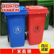 四川塑料垃圾桶 四川塑料垃圾桶厂家 四川塑料垃圾桶价格