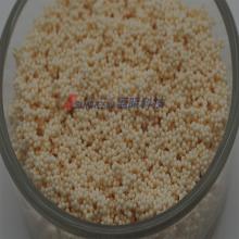 农药行业高盐废水吸附用树脂 蓝晓科技生产