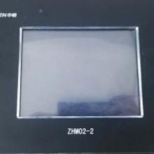 ZHM02-2 ZHM03 ZHM05 ZHM05P ZHM07P 中恒直流屏监控模块