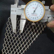 小孔微孔钢板网 水龙头过滤钢板网 音响 工艺品制造马腾丝网