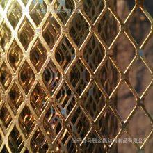 小钢板网 菱形铁丝网 金色 镀锌 小孔钢板网