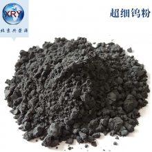 碳化钨粉 45-15µm高硬度碳化钨 混合型粉末WC 镍基加碳化钨 耐磨合金粉