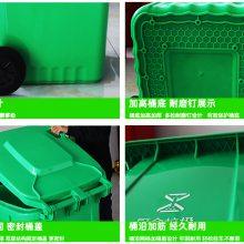湖南利鑫PZ0240L挂车塑料分类垃圾桶_户外专用垃圾桶