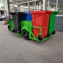 城镇清洁垃圾桶垃圾清运车 电动三轮四桶车 校园工厂垃圾运输车