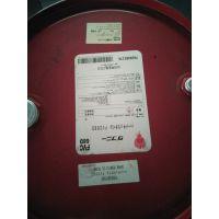 供应出光FVC32D冷冻机油价格多少