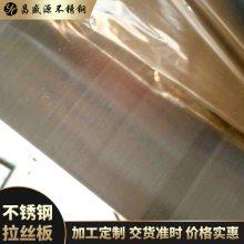 BA级冷轧不锈钢板_304抗氧化不锈钢BA板_宝钢不锈钢板制造商