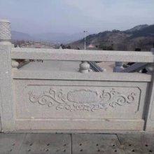 石栏杆石栏板样式 山东石雕厂批发花岗岩河道护栏升旗台围栏