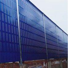 濮阳台前***设计铁路室外隔音墙全封闭式弧形吸音声屏障直立型隔音屏