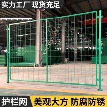 果园浸塑双边丝围栏网批发