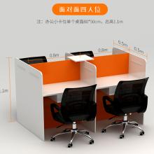 天津办公家具厂批发各种兴之鹏牌屏风办公桌、工位桌、培训桌,规格可以定做。